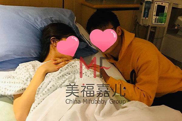 香港孕妈小王子终于顺利降生.jpg