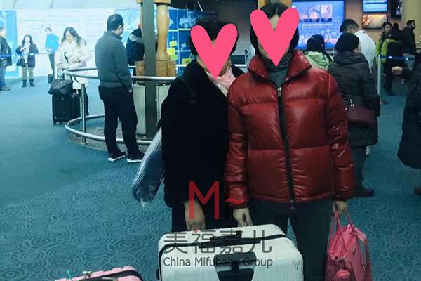 加拿大客人时小姐和妈妈顺利入境.jpg