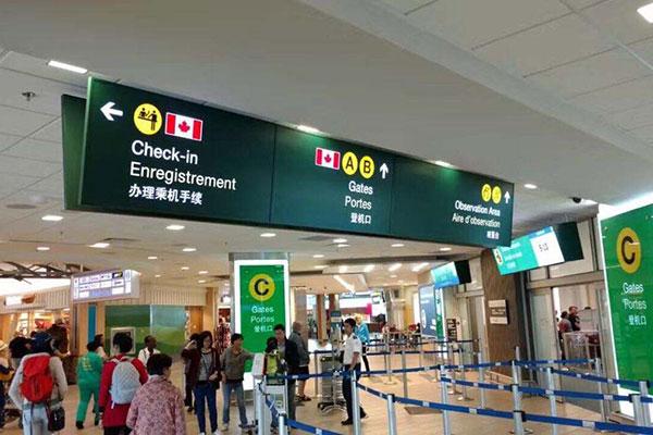 温哥华机场.jpg