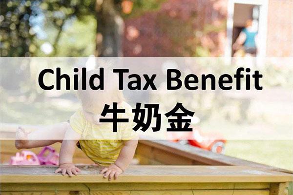 加拿大生孩子补贴有哪些?福利待遇分析,政策在这里!