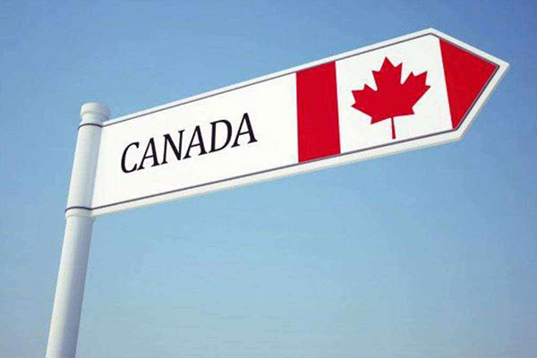 加拿大生孩子拒签怎么办?多久能再签?这里为大家解答