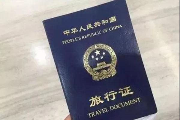 赴加生子护照过期怎么办?给宝宝更换时要注意这些