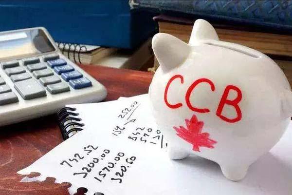 好消息!加拿大牛奶金7月上涨了,看看你每月有多少