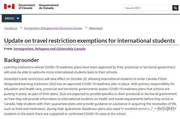 加拿大入境限制再次放宽,明天起可以赴加生子了!